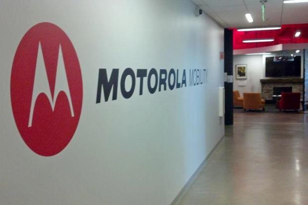Бюджетные мобильные телефоны Motorola Cначали реализовываться вгосударстве Украина