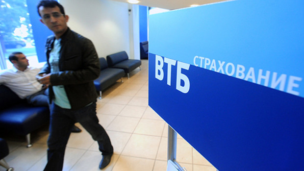 работа в московской страховой компании