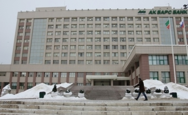 ВКремле прокомментировали отзыв лицензии у 3-х банков Татарстана