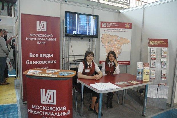 Московский индустриальный банк нальчик кредиты