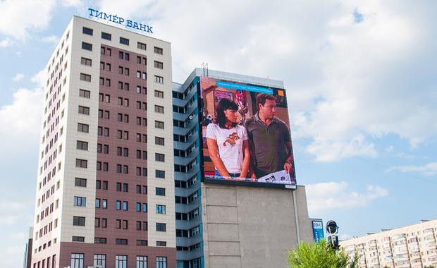 В предыдущем 2016г Россельхозбанк удвоил объем кредитования населения Ставрополья