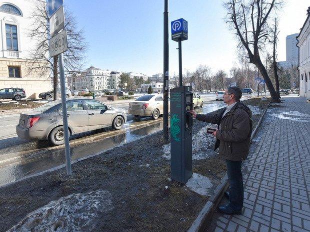 Стоимость казанском 1 парковка на час вокзале ориент в часы ломбард продать