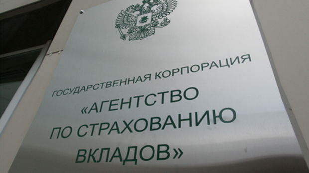 Благодаря усилиям прокуроров вТатарстане пострадавшим вкладчикам ТФБ начали выплачивать возмещения