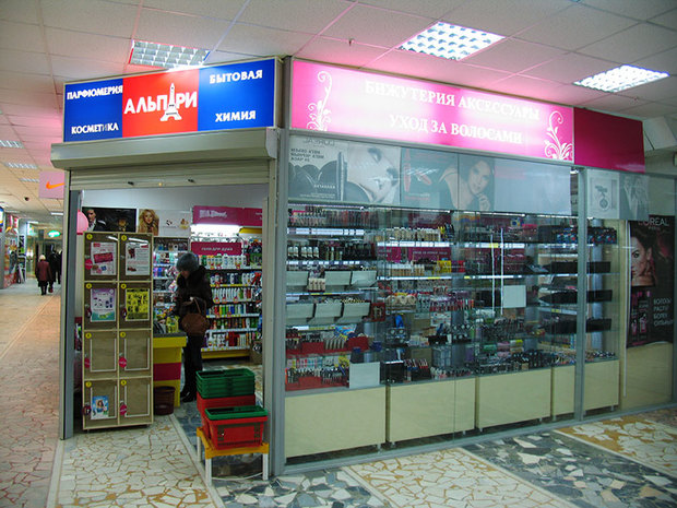 Сеть магазинов косметики в казани