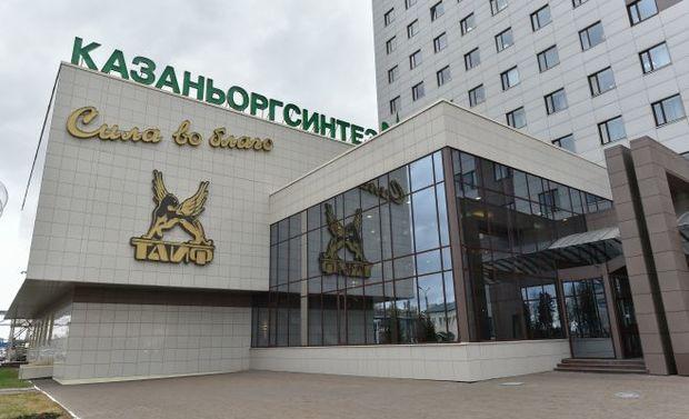 Районный суд вКазани запретилФК «Рубин» торговать футболиста Канунникова