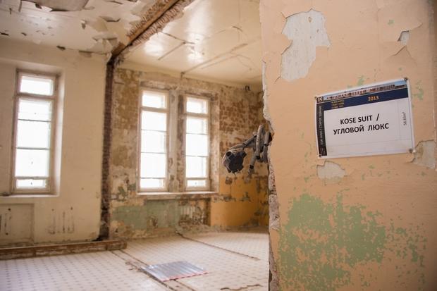 Адрес клиники федорова в краснодаре