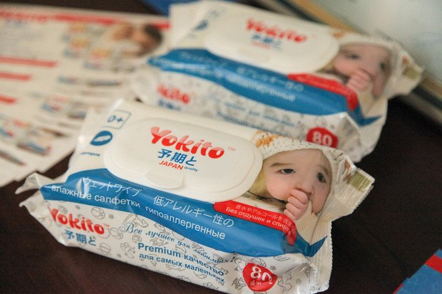 Бизнес план компании по доставке детских подгузников на дом