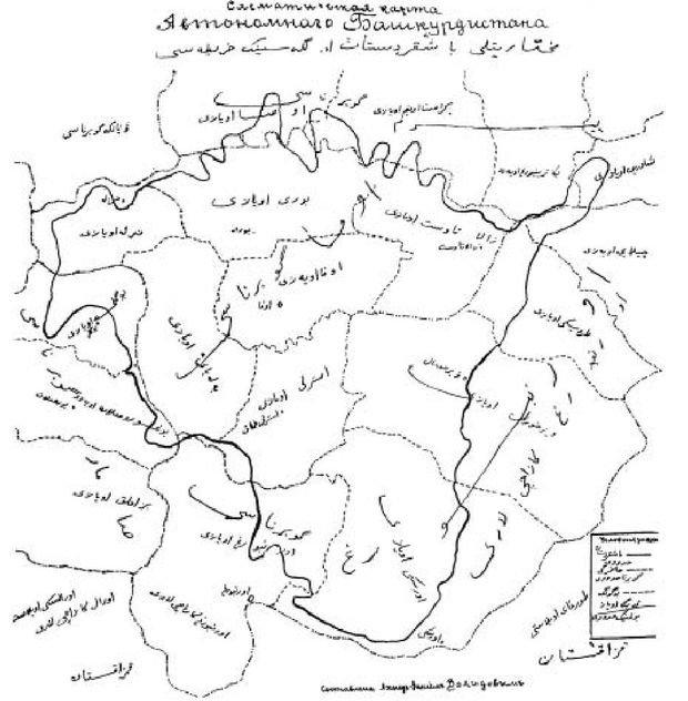 Посмотрим на карты «Малой» и «Большой» Башкирии, и поразмышляем