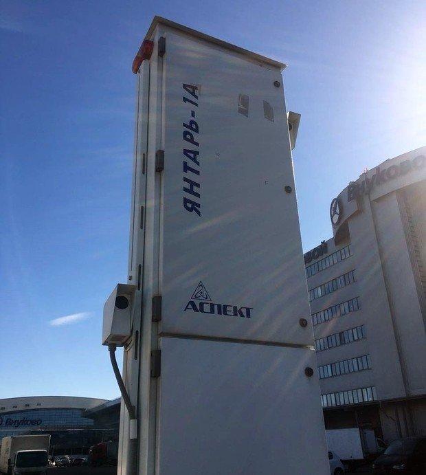 Пограничная система радиационного контроля «Янтарь» помогла выявить радиоактивную посылку