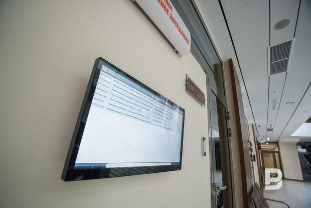 Суд начал конкурсное производство вотношении банка «Спурт»