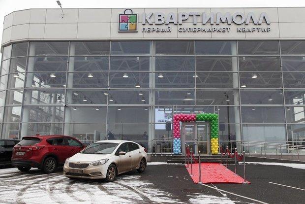 Автосалоны москвы работающие с крымом машина в аренду москва дешево без залога для граждан снг