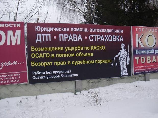 ВМинфине посоветовали реформу системы скидок при расчете ОСАГО