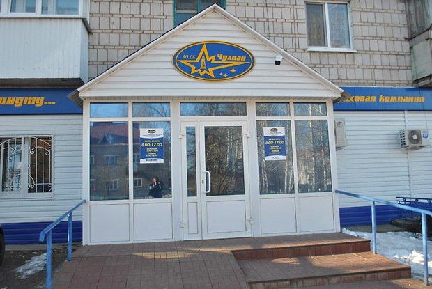 Председателя федерации профсоюзов Татарстана подозревают вкоммерческом подкупе
