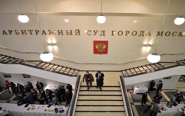 Адреса арбитражных судов г Москвы