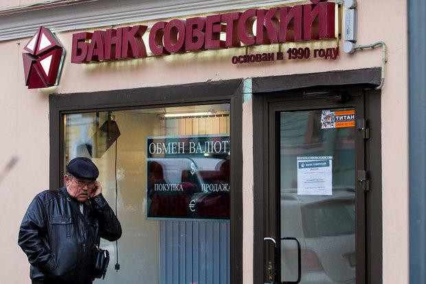 АСВ начало оплачивать возмещение вкладчикам «Татфондбанка»