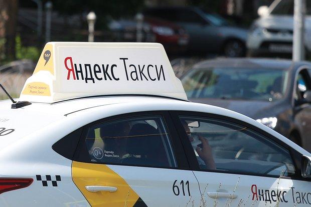 такси гетт нижний новгород телефон