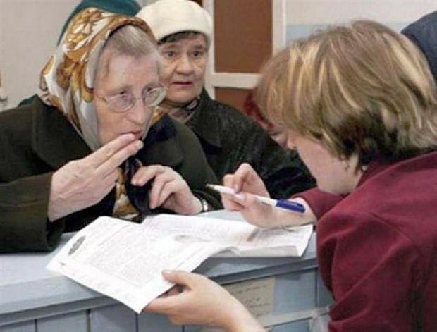 Заявление от пенсионера налог на имущество