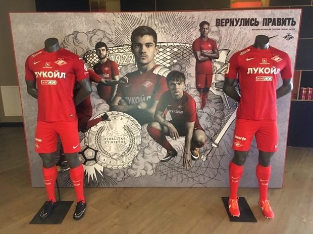 Суперкубок РФ пофутболу 2017 14июля Спартак Локомотив