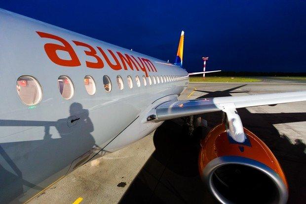 Билеты на самолет с бегишево до севастополя екатеринбург билеты на самолет цена