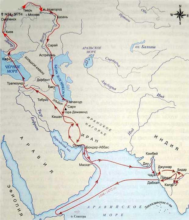 Первый европеец в XV веке в Индии - купец Афанасий Никитин - Реальное время