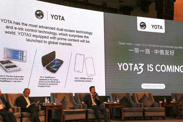 Yota3 (новое имя YotaPhone 3) получит Snapdragon 625