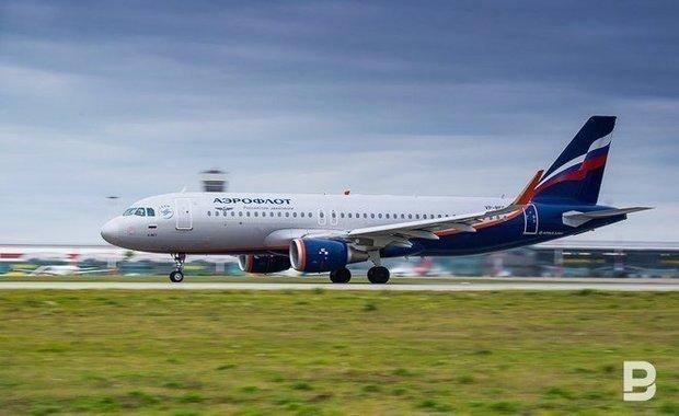 Купить билет на самолет до байкала цена оформить билеты на самолет в кредит