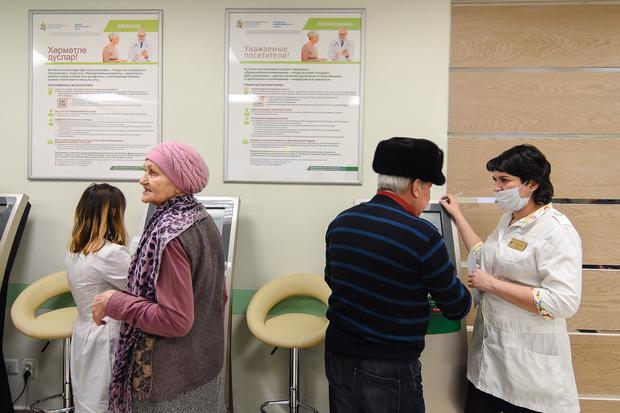 Ревматологическое отделение областной больницы ульяновск
