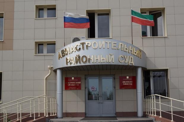 Суд запретил «Рубину» торговать Канунникова