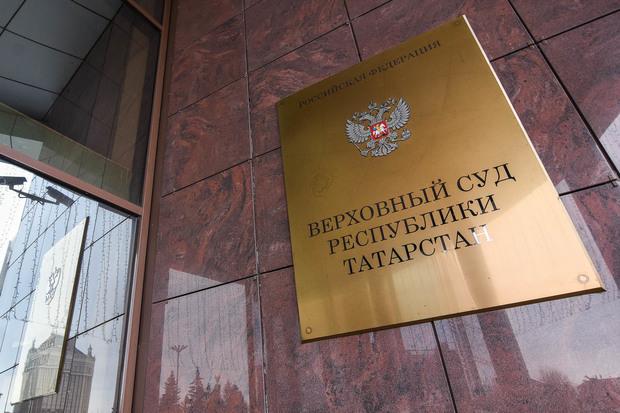 Фигурант дела «ТФБ Финанс» останется вСИЗО