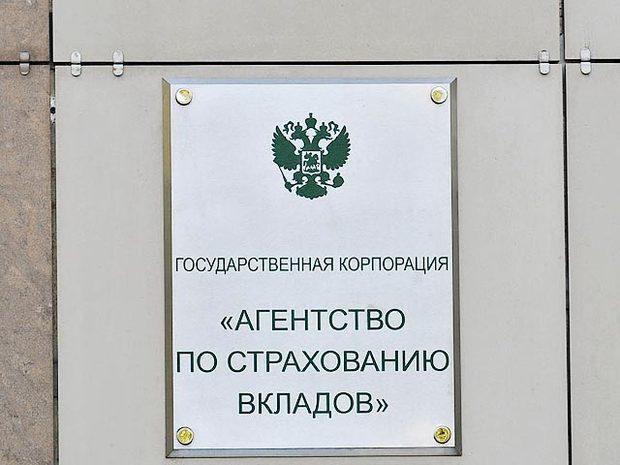 Арбитражный судРТ признал недействительными три сделки ГосжилфондаРТ с«Татфондбанком»