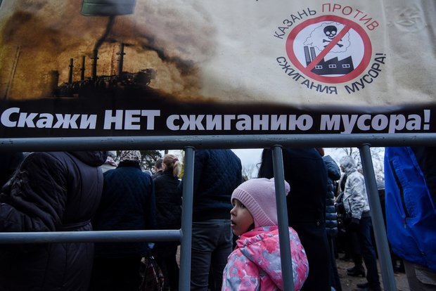 ВКазани задержали активисток, выступающих против мусоросжигательного завода