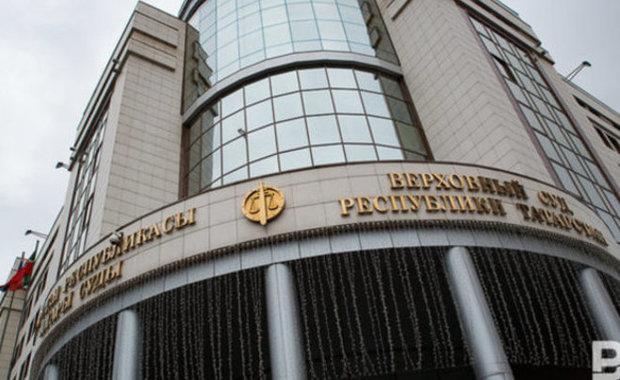 Казанца осудят завооруженное сопротивление милиции  изахват заложников