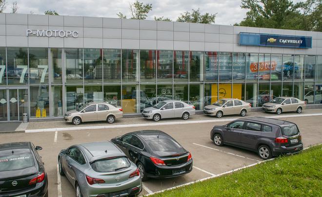 Автомобили Сhevrolet и Opel Автоцентр Прагматика