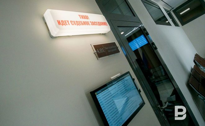 Новости украины последние новости смотреть онлайн видео