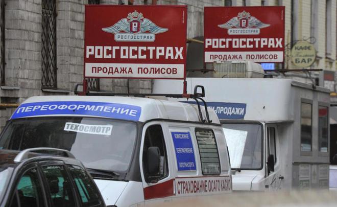Итоги 1 полугодия для страховщиков Татарстана и России — Реальное ...