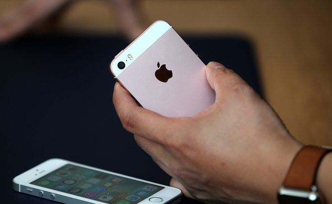 Москвич принял решение реализовать 1-ый iPhone за млн. руб.