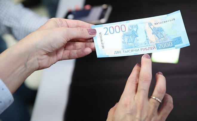 Яркие исуперзащищенные— новые русские банкноты поступили врегион