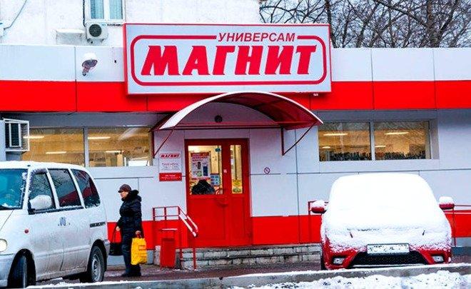 ФАС получила ходатайство ВТБ о закупке 29,1% акций «Магнита»