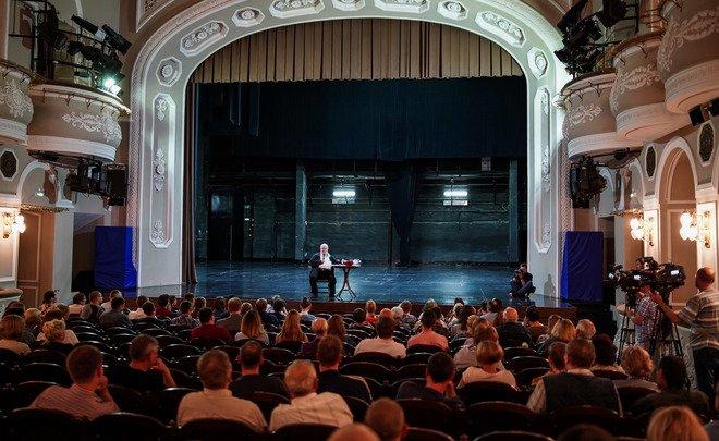Купить билет в театр качалова казань по интернету билеты в театр для пенсионеров собес