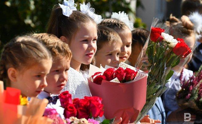 День знаний в Казанской консерватории: «первый звонок» и праздничный концерт