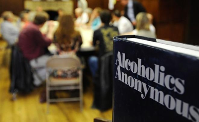 центр лечения алкоголизма довженко-18