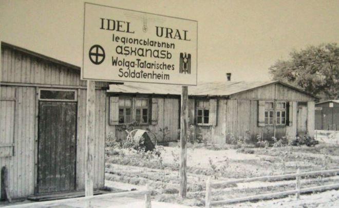 «Легионеры «Идель-Урала» в 1943—1944 годах спасли не только свою честь, но и честь народов Поволжья»