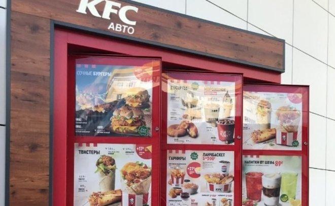KFC в Татарстане поторопился с халялем