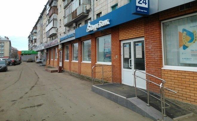 Казанский «Спурт банк» официально признан банкротом