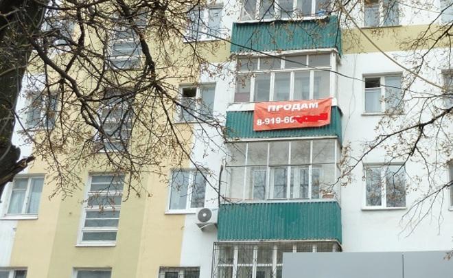 авито ру знакомство в татарстане