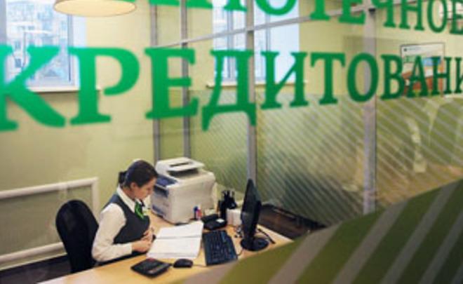Банк Казани запустил кредит для бизнеса «Доступный!» 1.