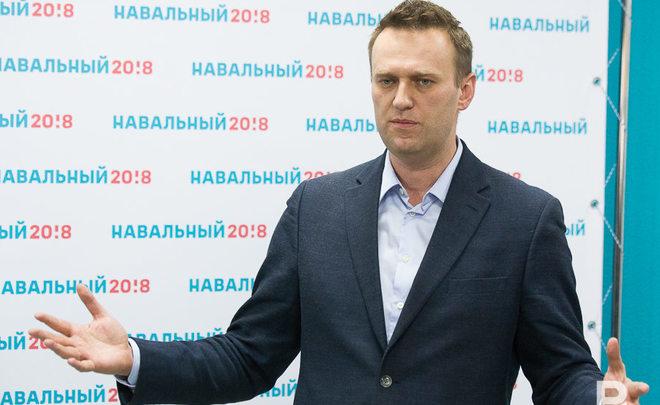 Навальный призвал оппозицию устроить праймериз