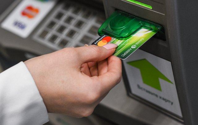 Как погасить кредит в эксперт банке