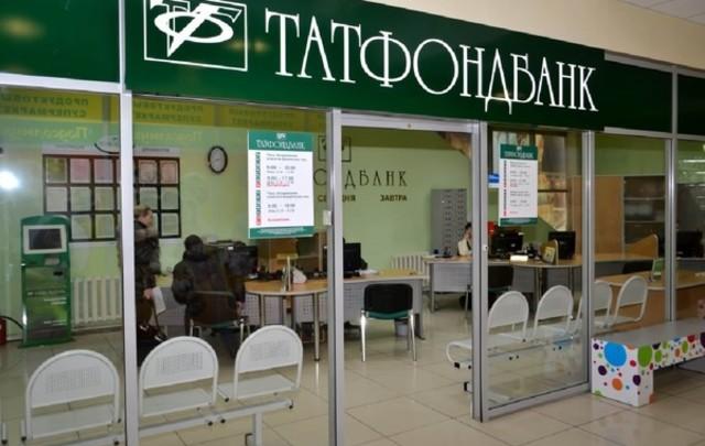 «Татфондбанк» укрепляется на 3,2 млрд рублей