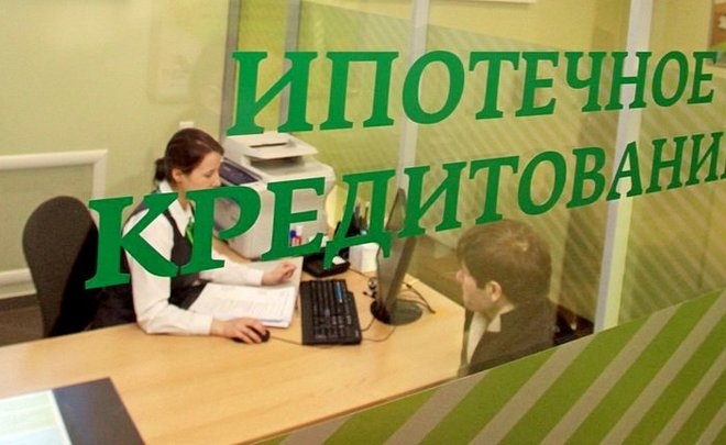 ЦБотозвал лицензию у«Татфондбанка» софисом вНижнем Новгороде